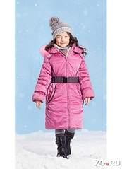 640 X 885 237.0 Kb Продажа одежды для детей