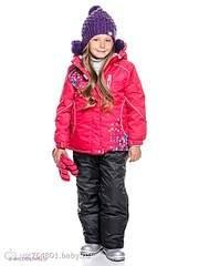 480 X 639 43.7 Kb 683 X 1024 61.2 Kb 450 X 600 83.2 Kb 640 X 885 237.0 Kb Продажа одежды для детей