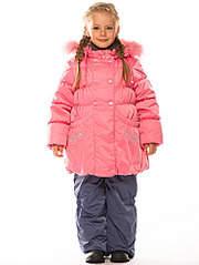 375 X 500 93.6 Kb Продажа одежды для детей