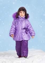 600 X 840 82.2 Kb 198 x 211 375 X 500 93.6 Kb Продажа одежды для детей