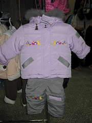 1080 X 1440 117.9 Kb 600 X 840 82.2 Kb 198 x 211 375 X 500 93.6 Kb Продажа одежды для детей