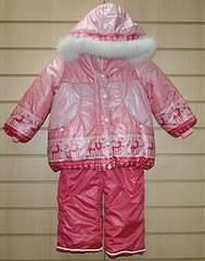 600 X 761 89.9 Kb Продажа одежды для детей
