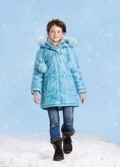 600 X 840 79.7 Kb 600 X 992 139.7 Kb 600 X 761 89.9 Kb Продажа одежды для детей