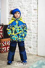 667 X 1000 536.2 Kb 667 X 1000 546.2 Kb Продажа одежды для детей