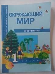 453 X 604 68.0 Kb 453 X 604 41.0 Kb Продажа учебников