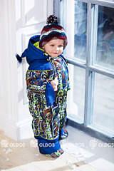 667 X 1000 521.0 Kb 900 X 1200 164.2 Kb Продажа одежды для детей