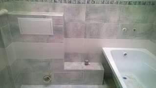 1920 X 1081 128.5 Kb 1920 X 1081 118.1 Kb Качественный ремонт и отделка помещений:полы ,стены, потолки(ФОТО).