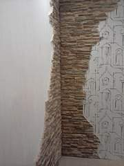 960 X 1280 183.6 Kb 1280 X 960 156.2 Kb Дизайнерские стеновые покрытия: обои, фрески, фотообои, декоративка, Все виды работ