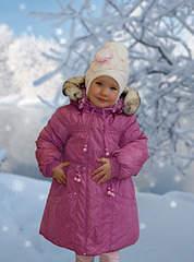 587 X 791 259.6 Kb Продажа одежды для детей