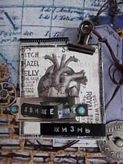 1920 X 2560 487.1 Kb Открытки, блокноты, фотоальбомы... Творческая Мастерская Татьяны Калининой