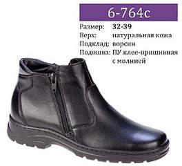 324 X 294 19.7 Kb Стиль. Пристрой обуви Германия + Чуни, тапочки ОВЧИНА* Будни до 19 *ПристройСорочек!