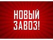 211 x 159 Секонд Хенды Ижевска, адреса, рейтинги, цены.