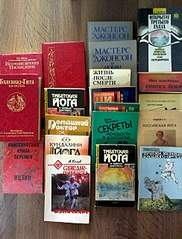 1950 X 2562 538.9 Kb Куда сдать старые книги?
