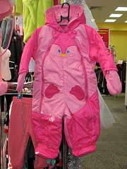 1080 X 1440 167.9 Kb Продажа одежды для детей.