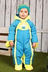 600 X 900 123.2 Kb 600 X 900 122.0 Kb 1080 X 1440 167.9 Kb Продажа одежды для детей.