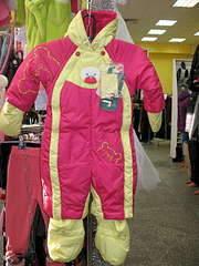 1080 X 1440 173.6 Kb 600 X 900 123.2 Kb 600 X 900 122.0 Kb 1080 X 1440 167.9 Kb Продажа одежды для детей.