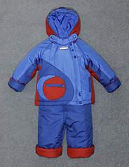 560 X 728 116.4 Kb 1920 X 2560 430.2 Kb Продажа одежды для детей.