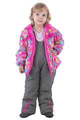 800 X 1200 396.1 Kb 800 X 1200 97.9 Kb 290 X 550 24.5 Kb 560 X 728 116.4 Kb 1920 X 2560 430.2 Kb Продажа одежды для детей.
