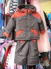 1080 X 1440 184.5 Kb 600 X 896 43.7 Kb Продажа одежды для детей.