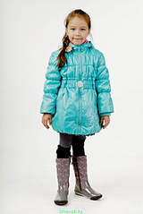 427 X 640 78.6 Kb 427 X 640 119.9 Kb 1000 X 1000 127.3 Kb 1080 X 1440 184.5 Kb 600 X 896 43.7 Kb Продажа одежды для детей.
