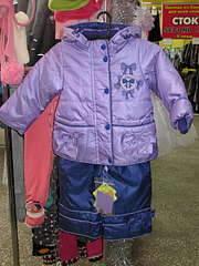 1080 X 1440 192.0 Kb 427 X 640 73.1 Kb Продажа одежды для детей.