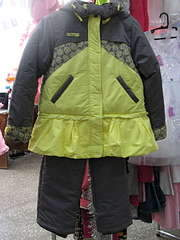 1080 X 1440 138.5 Kb 600 X 600 68.3 Kb 1080 X 1440 192.0 Kb 427 X 640 73.1 Kb Продажа одежды для детей.