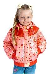 600 X 896 149.2 Kb 1080 X 1440 138.5 Kb 600 X 600 68.3 Kb 1080 X 1440 192.0 Kb 427 X 640 73.1 Kb Продажа одежды для детей.