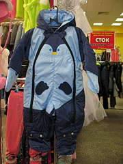 1080 X 1440 183.1 Kb Продажа одежды для детей.