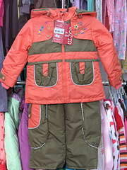 1080 X 1440 160.4 Kb 403 X 604 60.5 Kb Продажа одежды для детей.