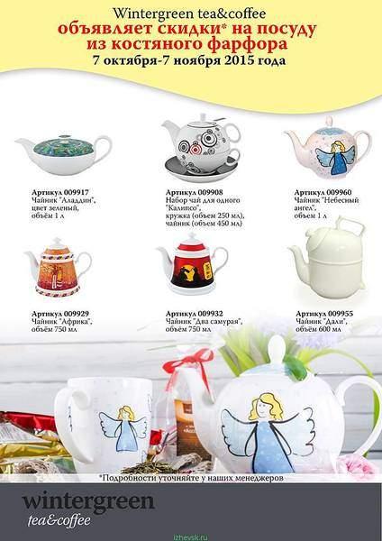 794 X 1123 95.8 Kb У САМОВАРА..чай, кофе, сладости, варенье, сиропы, турки.сбор 24 // 23 =ОПЛАЧИВАЕМ=