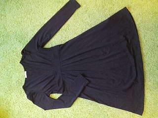 1920 X 1440 335.8 Kb 1920 X 1440 362.5 Kb Продажа одежды для беременных б/у