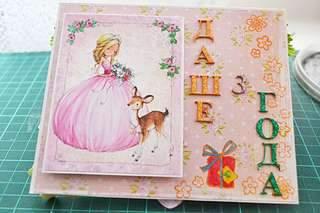 1920 X 1280 217.6 Kb 1920 X 2880 448.0 Kb 1920 X 1280 217.6 Kb Детские, свадебные, тематические альбомы, блокноты, кулинарные книги и многое другое