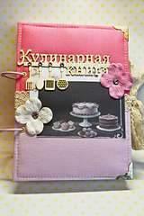 1920 X 2880 500.4 Kb Детские, свадебные, тематические альбомы, блокноты, кулинарные книги и многое другое