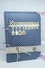 1920 X 2880 449.9 Kb Детские, свадебные, тематические альбомы, блокноты, кулинарные книги и многое другое