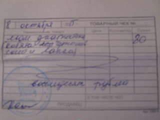 1920 X 1440 123.6 Kb 1920 X 2560 275.0 Kb Живые игрушки, , или котята Маруська, Малыш и Чернышевский просят помощи!