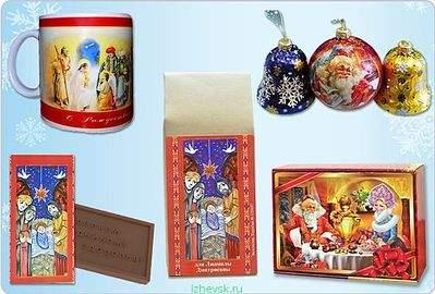 590 X 399 55.3 Kb Сбор. ИМЕННЫЕ подарки от Мороза: ВИДЕО с 3д анимацией, шоколад, кружка, паззл, чай и