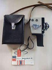 1920 X 2560 374.5 Kb Фотоаппарат Зоркий С, Любитель 166 универсал ,Кинокамера Экран -4 ,Кинопроектор Луч 2