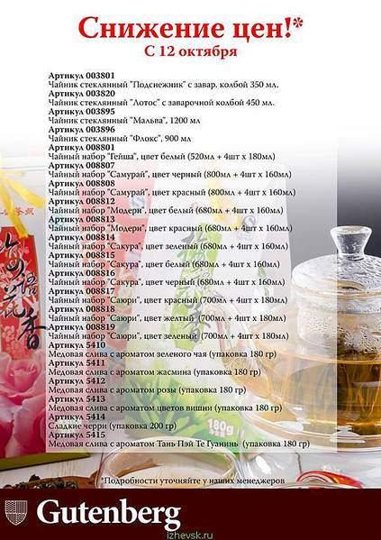 580 X 821 91.5 Kb 579 X 818 84.9 Kb У САМОВАРА..чай, кофе, сладости, варенье, сиропы, турки.сбор 24 // 23 =встреча=