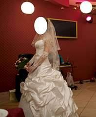 1920 X 2334 212.2 Kb 1764 X 2124 972.9 Kb 1412 X 2029 806.6 Kb Свадебные платья-продажа