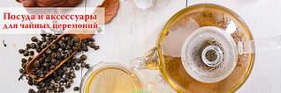 1200 X 400 489.7 Kb У САМОВАРА..чай, кофе, сладости, варенье, сиропы, турки.сбор 24
