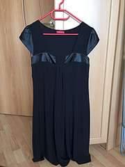 1920 X 2560 225.9 Kb Продажа одежды для беременных б/у