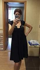1579 X 2749 1006.3 Kb 1909 X 2749 252.0 Kb 1920 X 2560 225.9 Kb Продажа одежды для беременных б/у