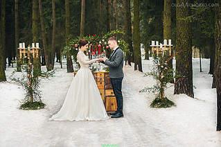 900 X 598 274.8 Kb Выездная регистрация свадьбы в Ижевске