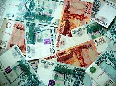 849 X 636 401.7 Kb Займы, кредиты, микрозаймы, помощь в получении кредитов, возврат комиссий - Визитки.