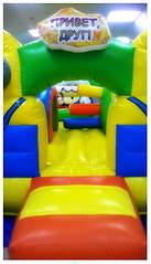 1522 X 2658 244.5 Kb 1920 X 1099 180.2 Kb НОВЫЙ! Детский игровой центр 'Джунгли' (ул.Клубная 67а) Лабиринт!