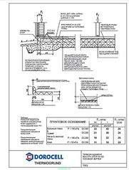 722 X 953 106.9 Kb Как мы строим К А Р К А С Н Ы Е Д О М А.