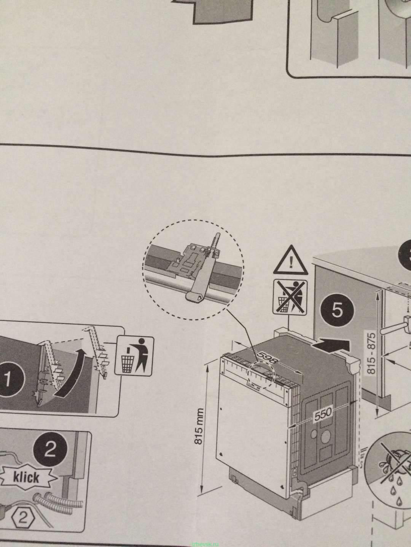 видео инструкция по монтажу встраиваемой посудомоечной машины
