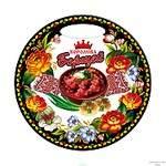 1500 X 1500 431.4 Kb Сувениры от Панды с любовью из Крыма. Собрано 30%. Открываем ряды