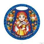 1500 X 1500 471.5 Kb 1500 X 1500 431.4 Kb Сувениры от Панды с любовью из Крыма. Собрано 30%. Открываем ряды