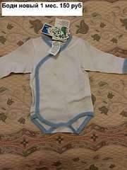 1920 X 2560 375.1 Kb 1920 X 2560 397.2 Kb Продажа одежды для детей.
